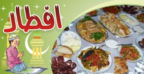 We Are Presenting You Famous Delicious Dishes For Iftar So Break The Fast With These Yummy During Ramazan Recipes
